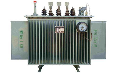 什么是油浸式变压器?成都一变百科知识