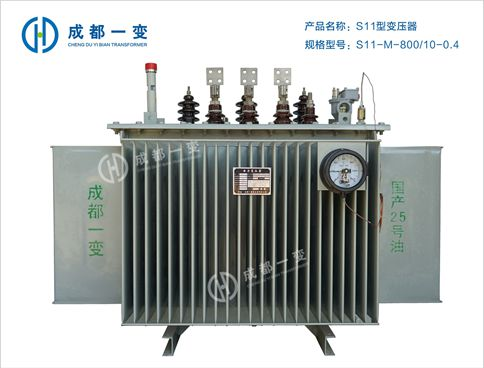 S11-M油浸式变压器产品图片