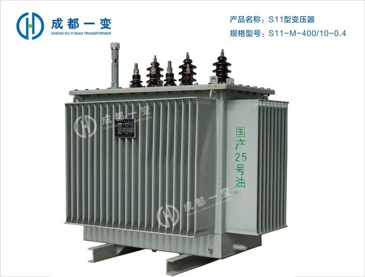 四川油浸式变压器的特点及优点
