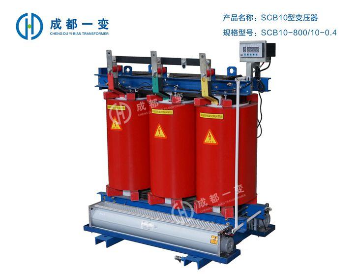 SCB10干式变压器产品图片