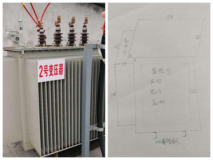 成都电力变压器尺寸定做图纸