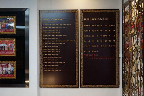 成都变压器厂家-成都一变十五年以上的员工姓名及客户名称