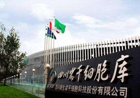 四川变压器厂家-客户案例:四川××干细胞公司