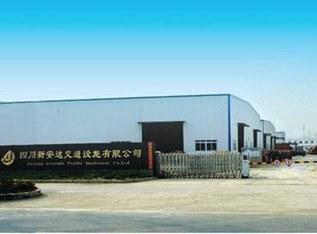 四川变压器厂家-客户案例:新安达供电技改项目