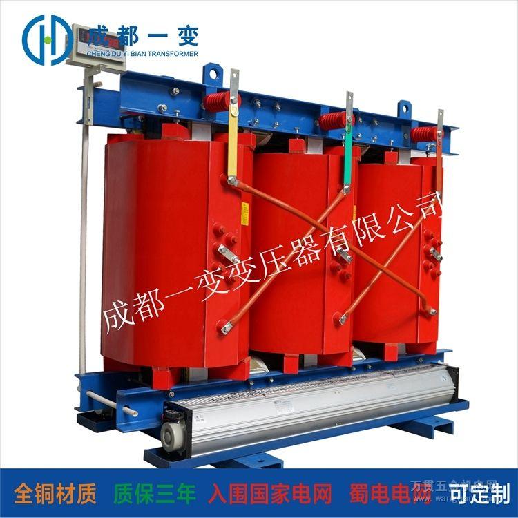 四川干式变压器厂家浅谈变压器的组成原理