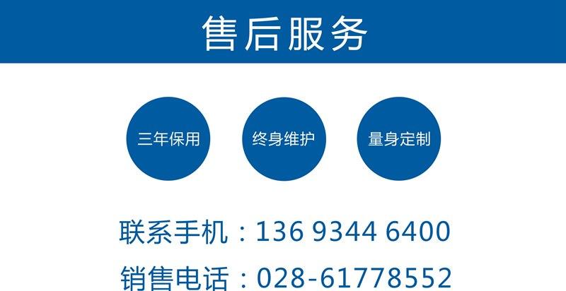 四川变压器厂家