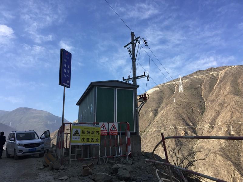 四川变压器厂家—客户案例-巴塘水电站项目