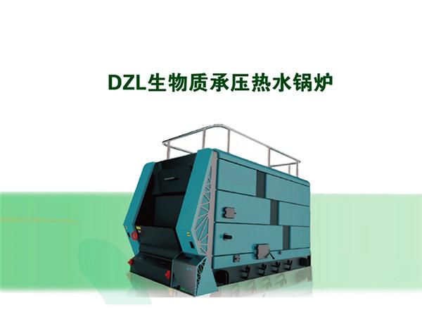 DZL生物质承压热水锅炉