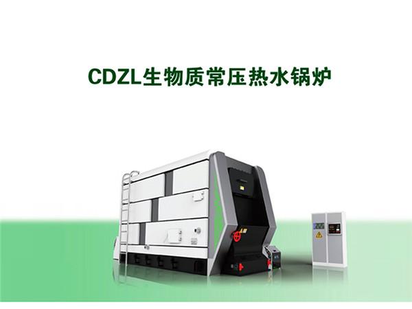 甘肃CDZL生物质常压热水锅炉