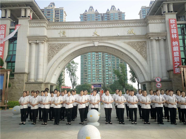 汉中市恒大城项目