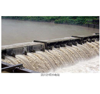 水電站項目