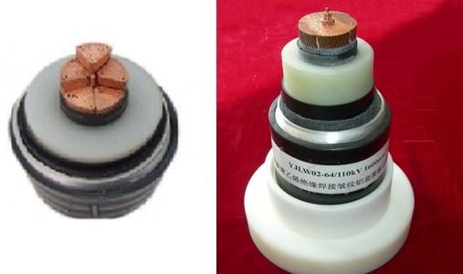 额定电压127或220kV及以下交联聚乙烯绝缘高压电力电缆