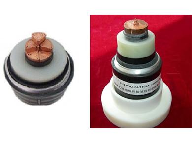 额定电压127/220kV及以下交联聚乙烯绝缘高压电力电缆