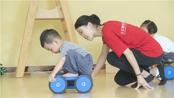 开封众艾感统带你了解如何增加孩子注意力?