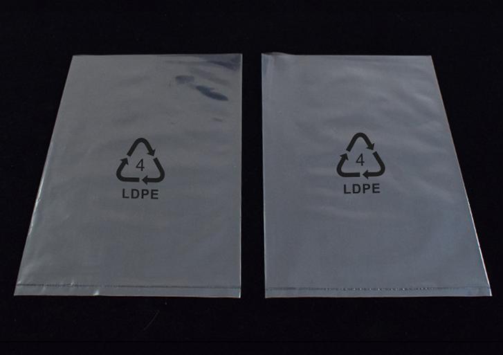 四川塑料膜袋厂家