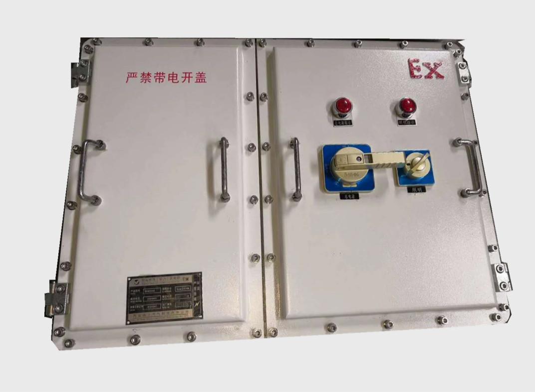 西安防爆电气厂给大家分享一些能减少防爆配电箱故障出现的几率小妙招