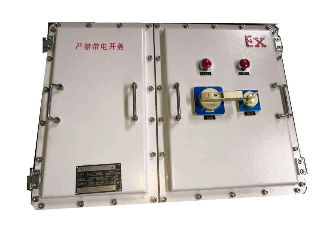 防爆配电箱的十大技术要求是什么?