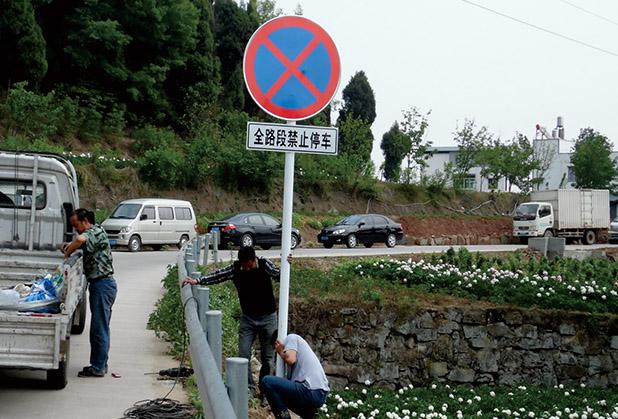 德阳交通标志标牌