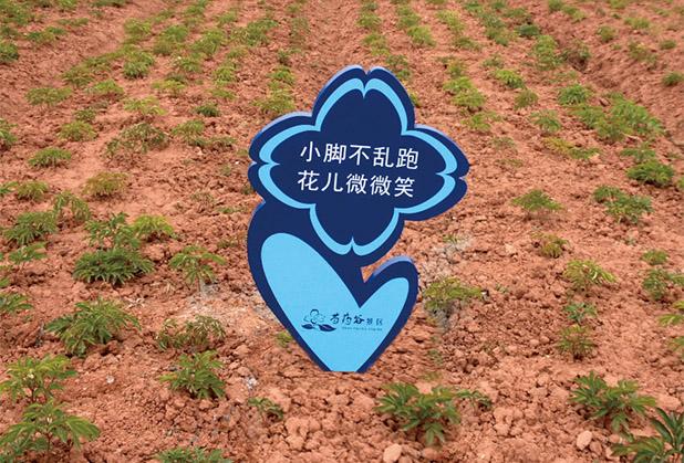 四川标识标牌制作