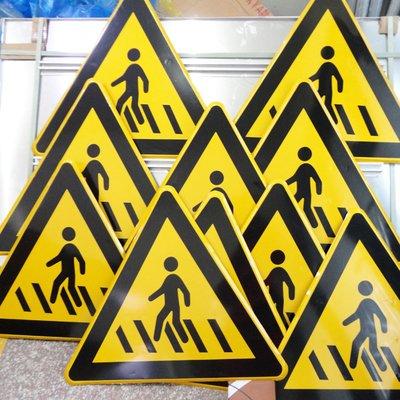 成都道路标志牌