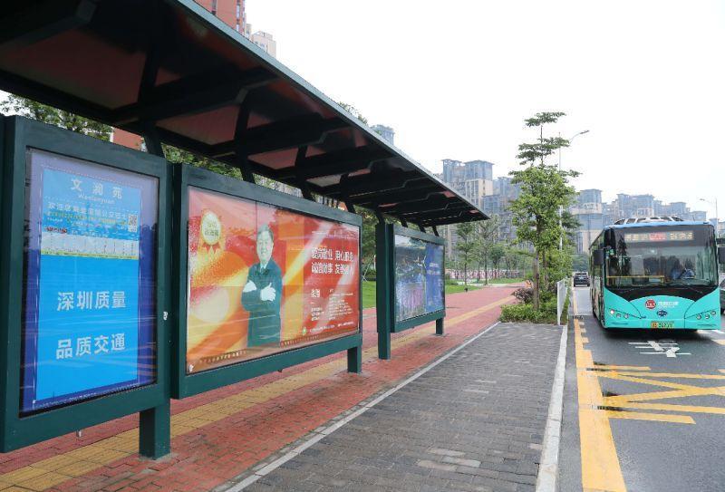 四川大美城市和您一起看奇妙的公交站台