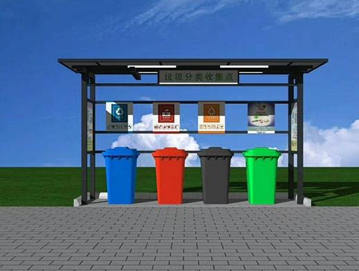 移动垃圾分类亭