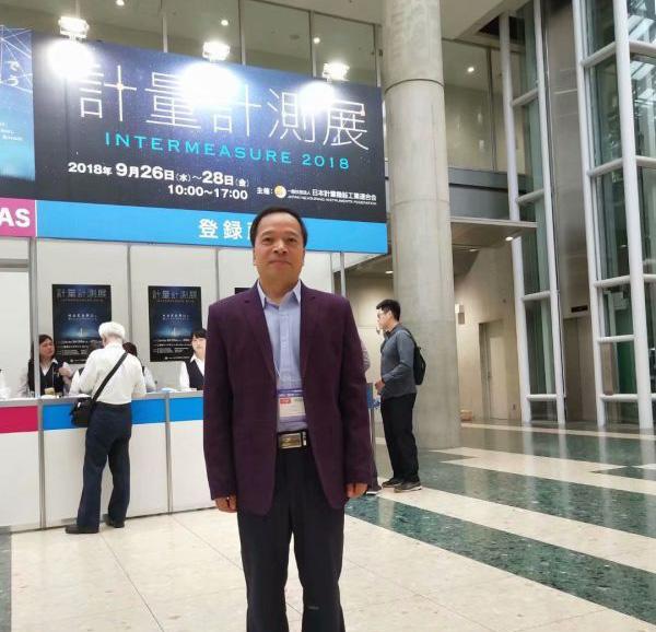 天水锴华衡器有限责任公司总经理参加2018年日本国际计量计测展