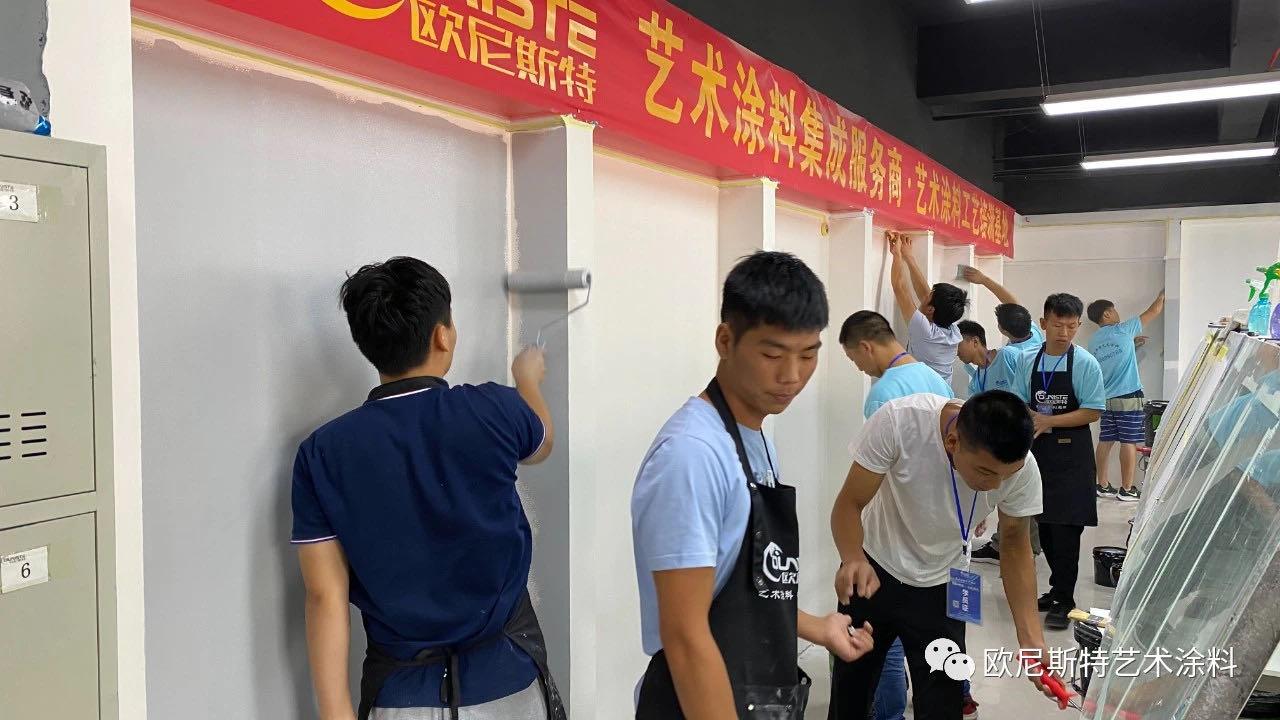 河南藝術涂料培訓