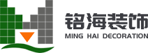西安铭海装饰工程有限公司