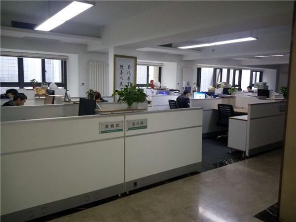 公司办公环境展示