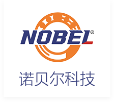 诺贝尔科技(沈阳)有限公司
