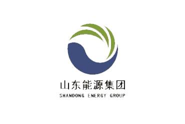 山东能源集团