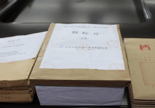 选择黑龙江代写标书公司应该注意哪些问题
