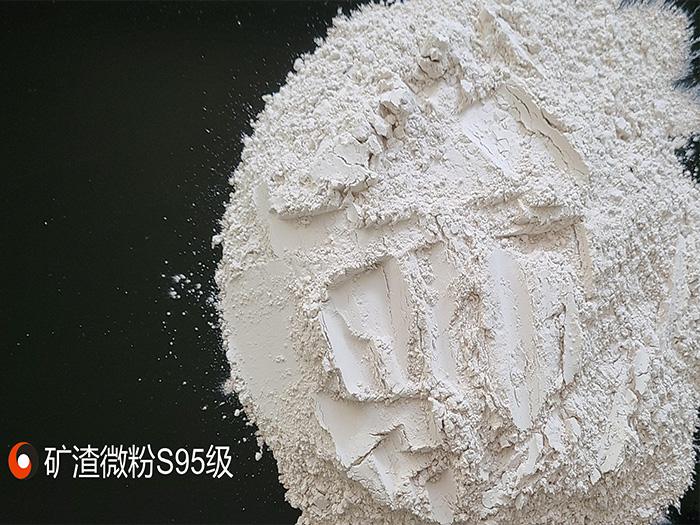 矿渣微粉在混凝土搅拌站应用中的注意事项。
