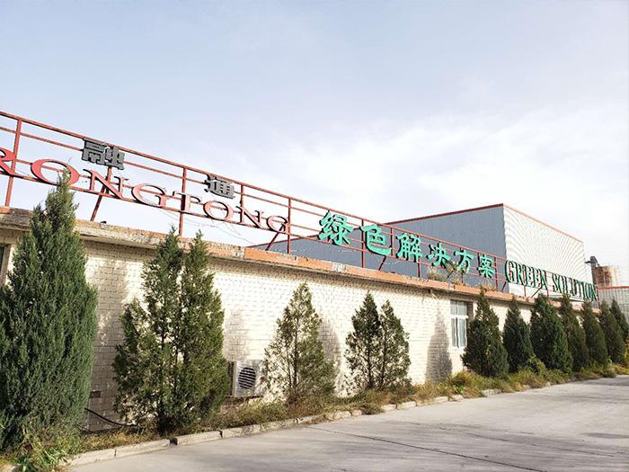 融通建材厂内围墙二氧化硅微粉价格