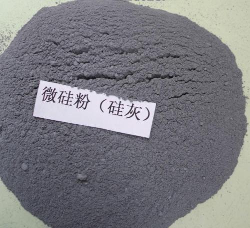你一定要了解的,高炉矿渣微粉的特性和相关知识