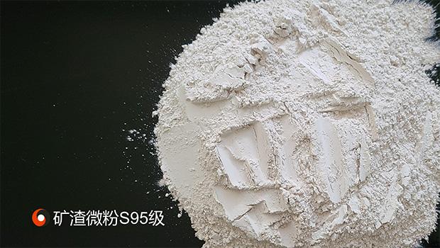 陕西高炉矿渣微粉S95级