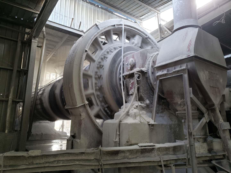 高炉矿渣微粉在混凝土工业中的应用优势及加工制备。