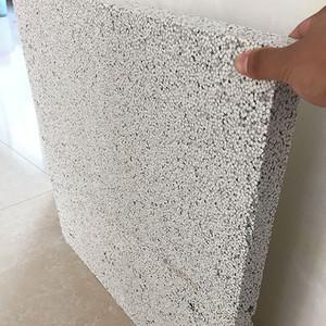 改良后的匀质改性防火保温板薄抹灰外墙外保温施工需要提前做好哪些准备?