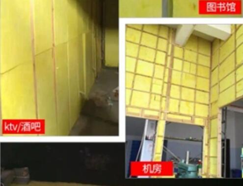 墙体填充玻璃纤维岩棉板适用场景范围有哪些?设计原理特点详解!