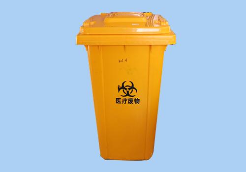 120L医疗黄色垃圾桶价格