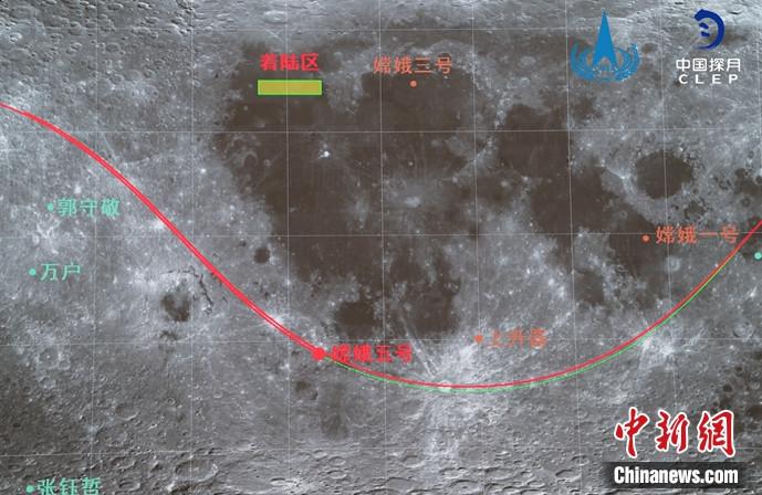 嫦娥五号探测器星下点轨迹
