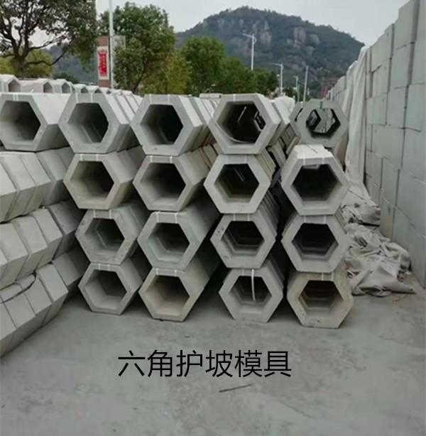 河北阶梯护坡模具