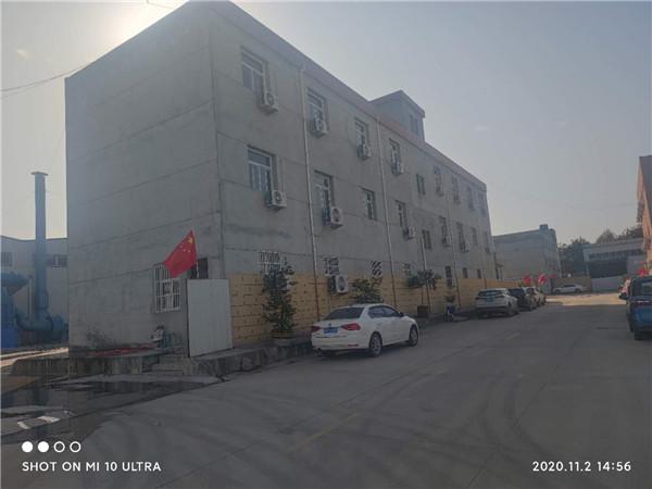 公司厂区大楼