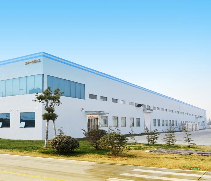 西安新巨力流体工程有限公司