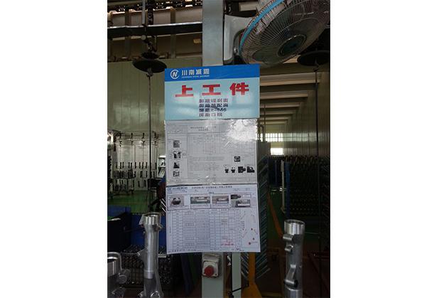 四川摩托车减震器专用涂料