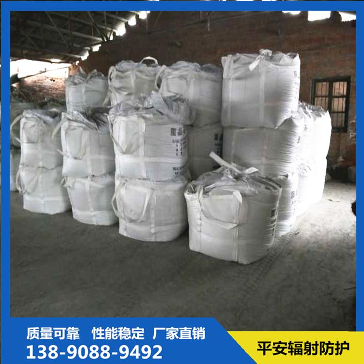 给广大新老用户科普硫酸钡十大用途;