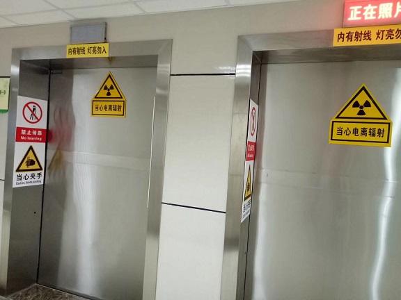 防辐射铅门安装