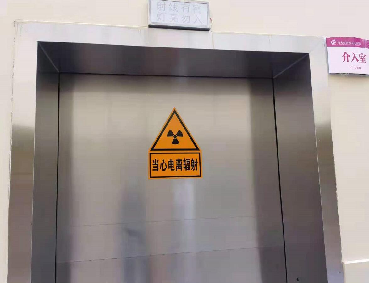 防辐射铅门和普通铅门有什么区别