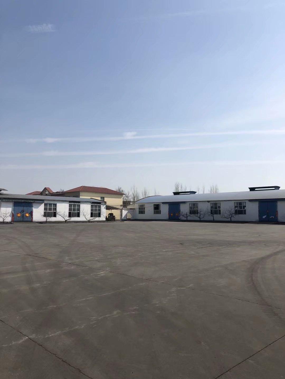安陽廣盛金屬耐材有限公司